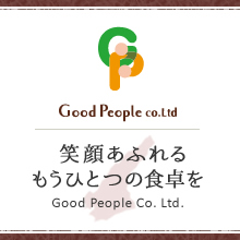 Good People(グッドピープル)